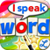 Word Wizard - Talking Movable  ...